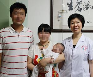 天伦医院解决输卵管粘连性不孕--刘女士幸福当妈妈